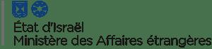 Ministère des Affaires étrangères Israël