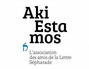 L'association des amis de la Lettre Sépharade