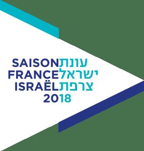 Saison France Israël
