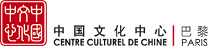 Centre culturel de Chine