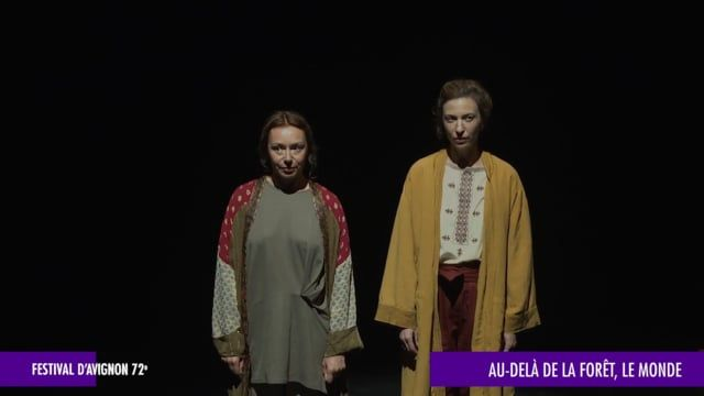 """""""Au-Delà de la Forêt, le Monde"""" - Miguel Fragata et Inês Barahona"""
